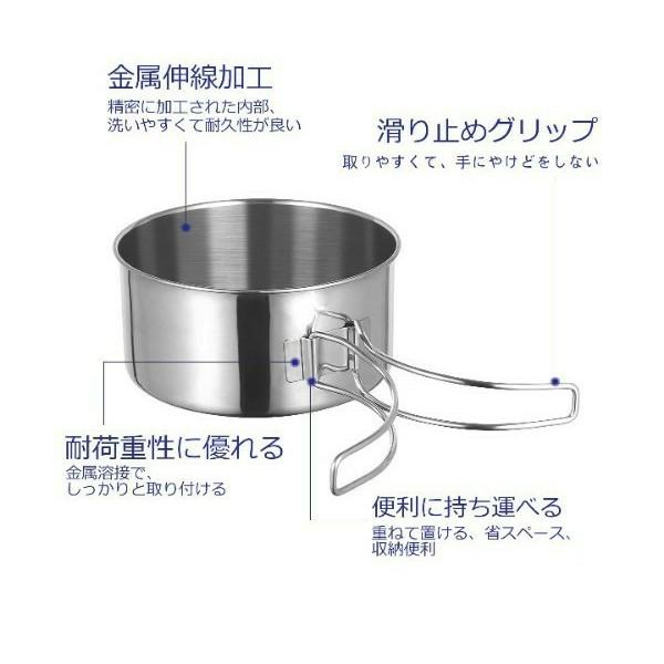 クッカーセット キャンプ用品 調理器具 アウトドア8点セット