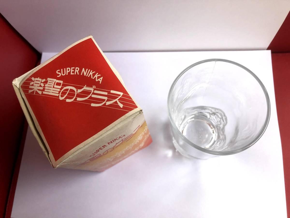 ★昭和レトロ★ニッカウヰスキー スーパーニッカ楽聖のグラス1個★非売品★★_画像7