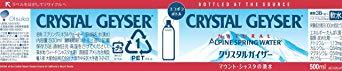 ○△☆[Amazon限定ブランド] クリスタルガイザーエコポコボトル 500ml [大塚食品/DISQC]×40本 _画像4
