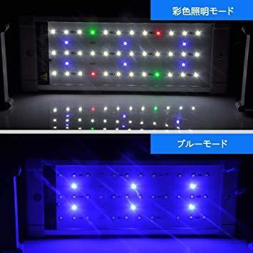 ★●☆水槽ライト アクアリウムライト 4色 LED 魚ライト 水槽用 熱帯魚観賞 30~50CM水槽対応 水草育成 長寿命 照明_画像4