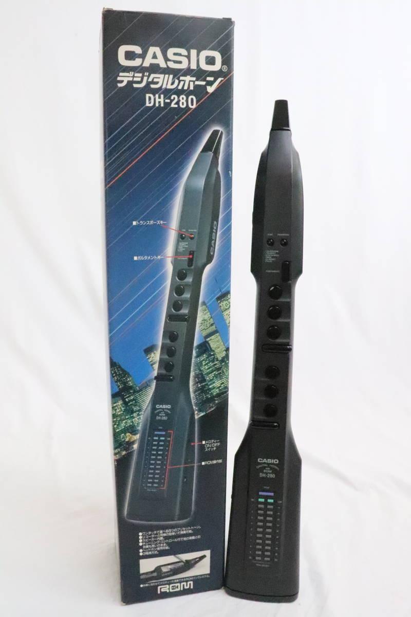 【行董】CASIO カシオ デジタルホーン DH-280 楽器 電子 ジャンク AFZ01ABF27