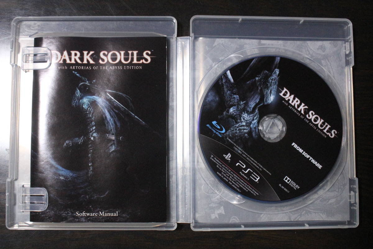 PS3『ダークソウル DARK SOULS with ARTORIAS OF THE ABYSS EDITION』