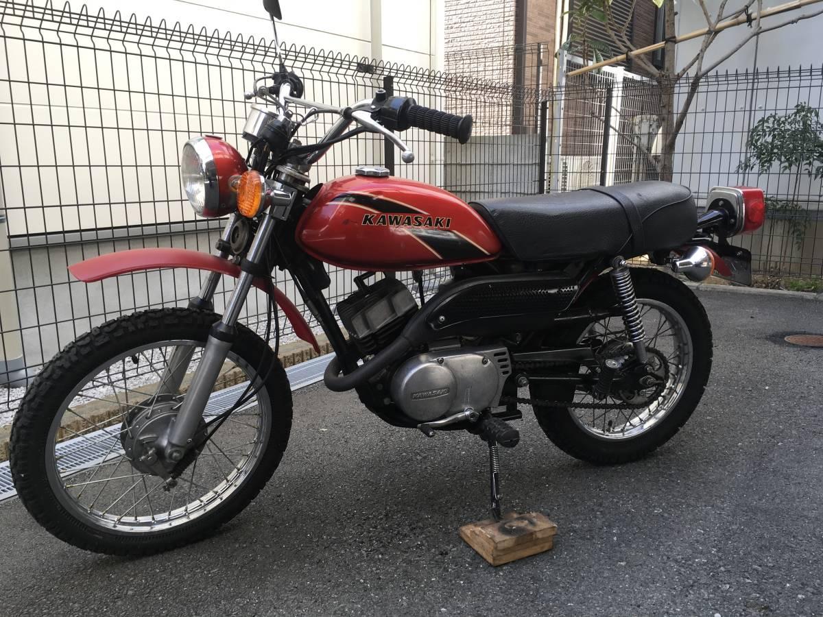 カワサキ KM90 実働 新車購入 KM100 バイソン セカンドバイク  走行5000キロ_画像1