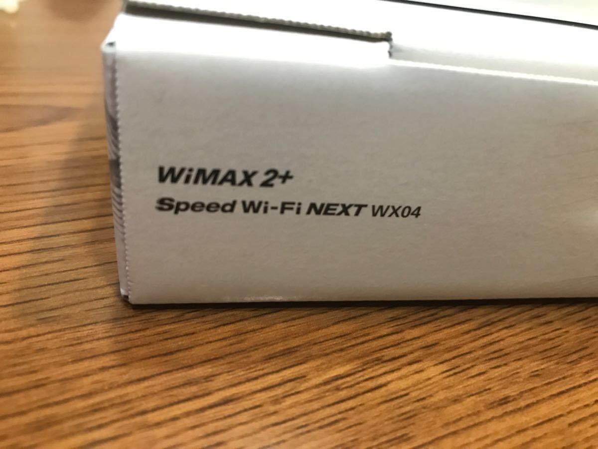 Speed Wi-Fi NEXT WX04 クリアホワイト