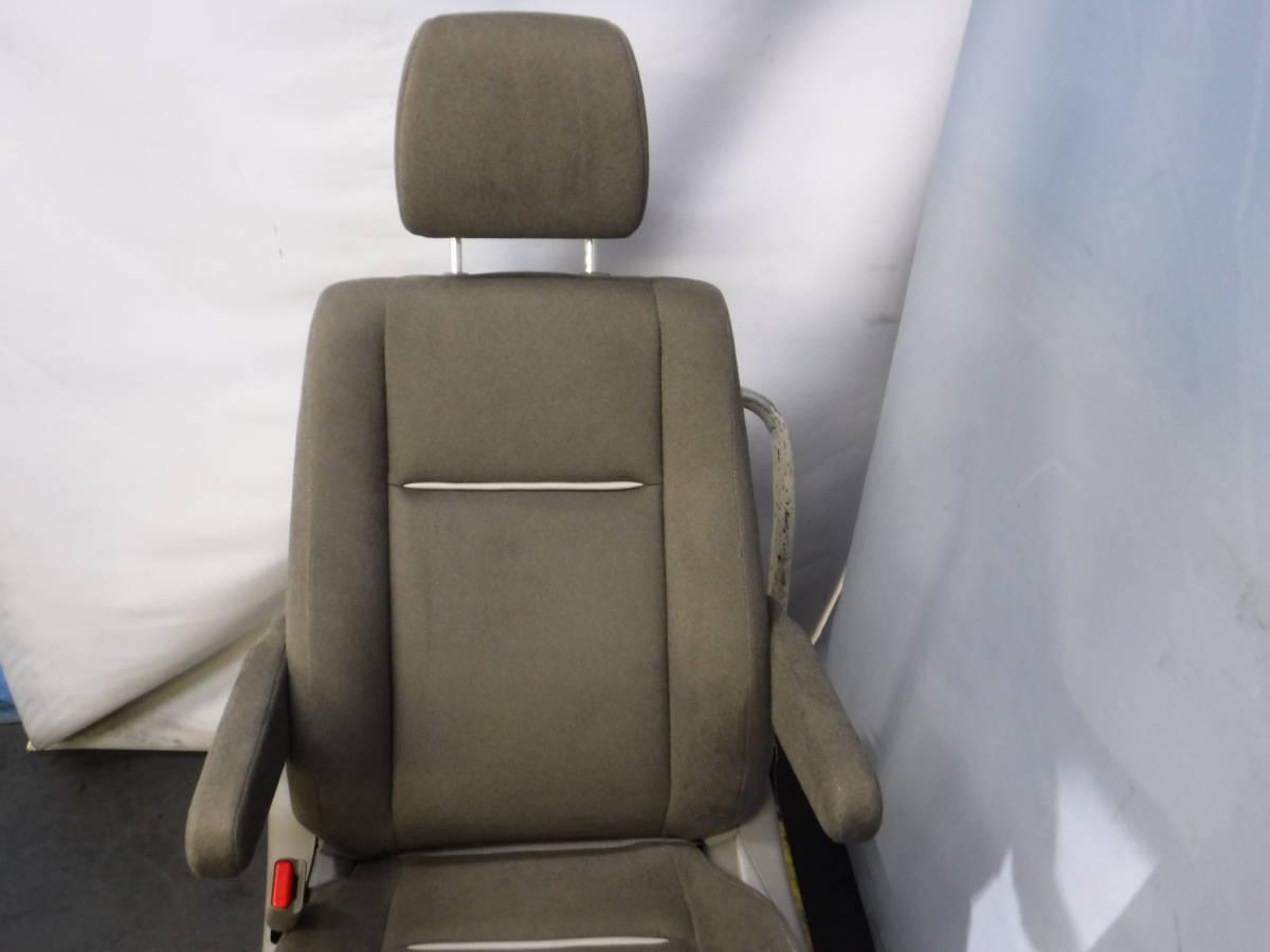 ステップワゴン RP1 助手席 電動 サイドリフトアップシート 福祉 介護_画像2