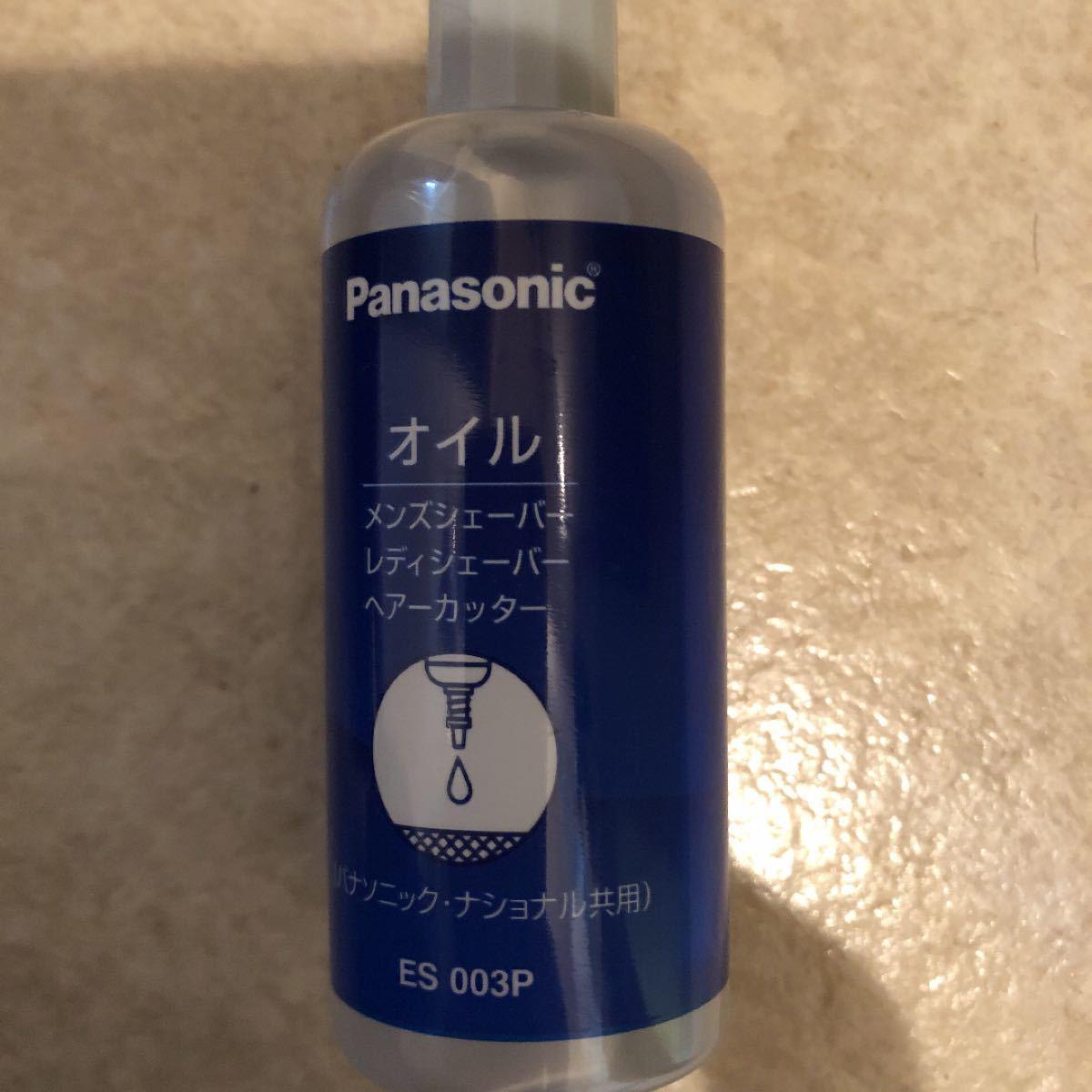 Panasonic ER-GF80