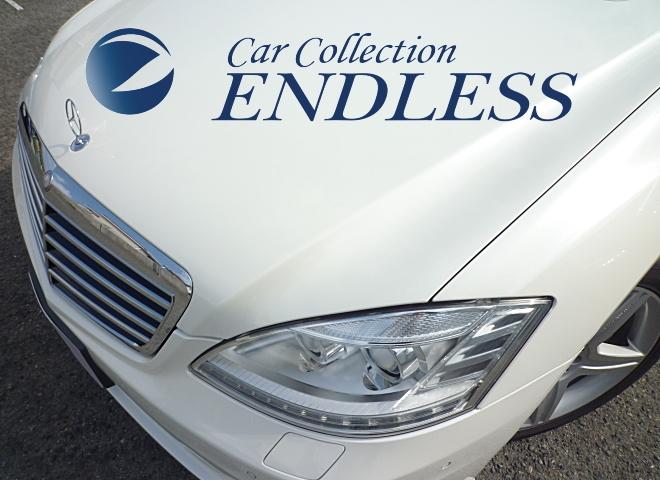 「4 W221 メルセデス・ベンツ S350 ブルーエフィシェンシー AMGスポーツパッケージ ラグジュアリーパッケージ フルセグ 期間限定出品!」の画像3