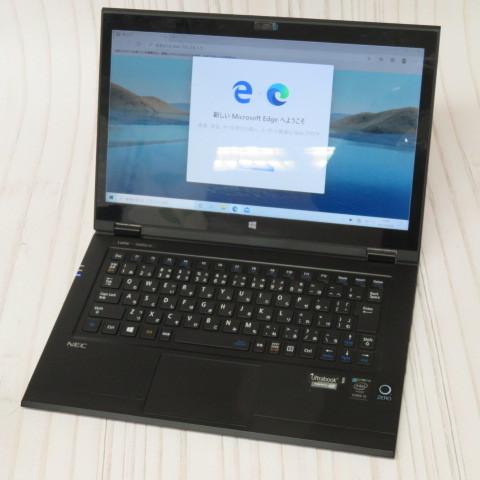 NEC LAVIE HZ650/AAB PC-HZ650AAB Core i5-5200U 4GB SSD 128GB Win10 パソコン ラヴィ m001 7220