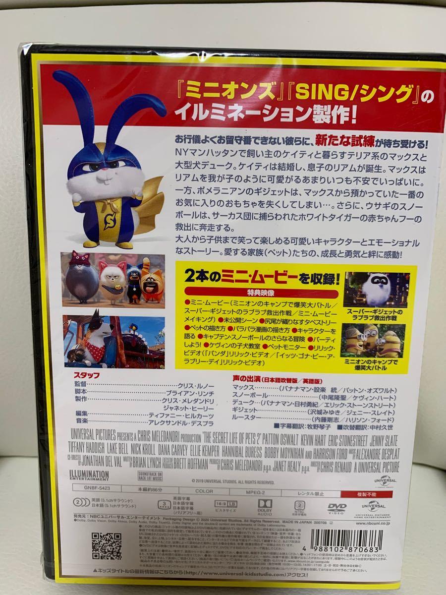 DVD ペット ペット2