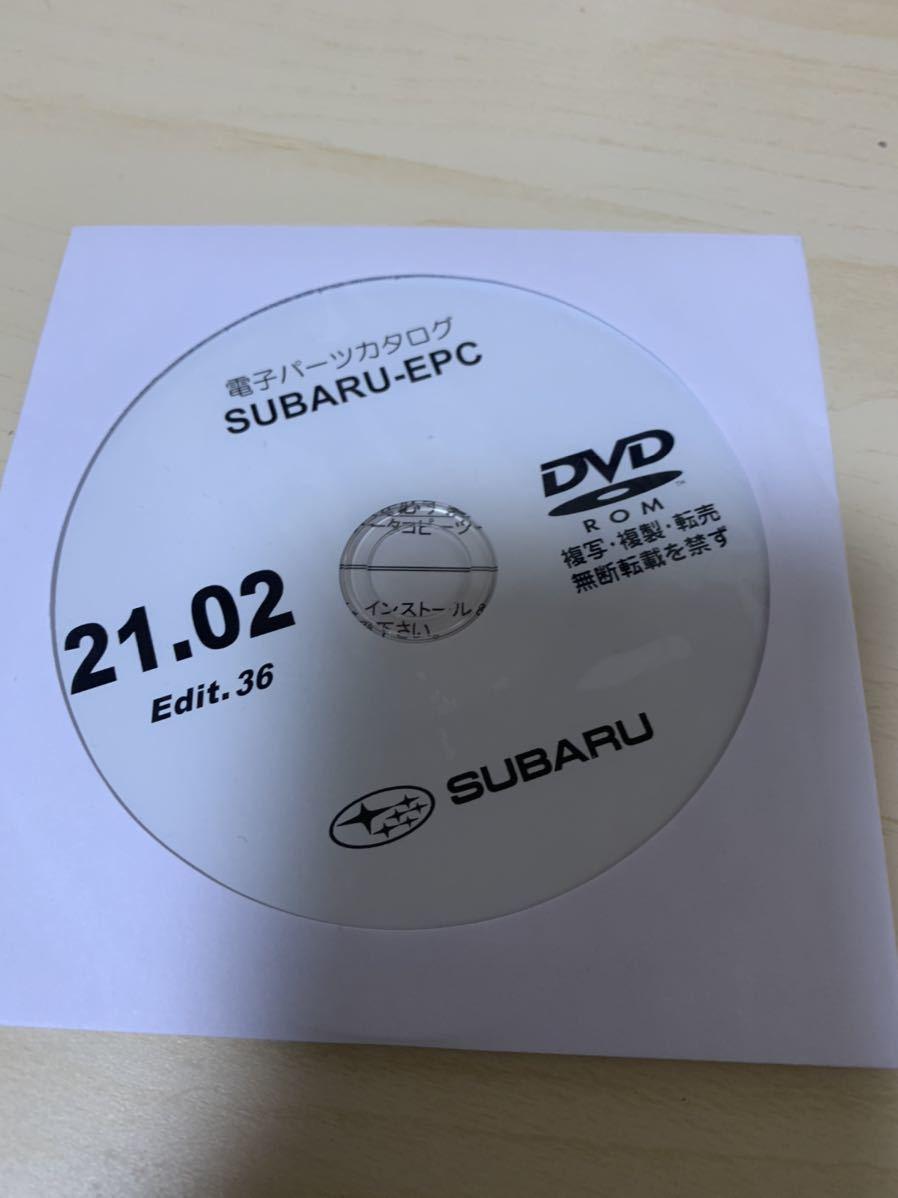 最新スバルDVDパーツカタログ21年2月!レガシィ・BRZ・インプレッサ・エクシーガ・フォレスター・レヴォーグ等_画像1