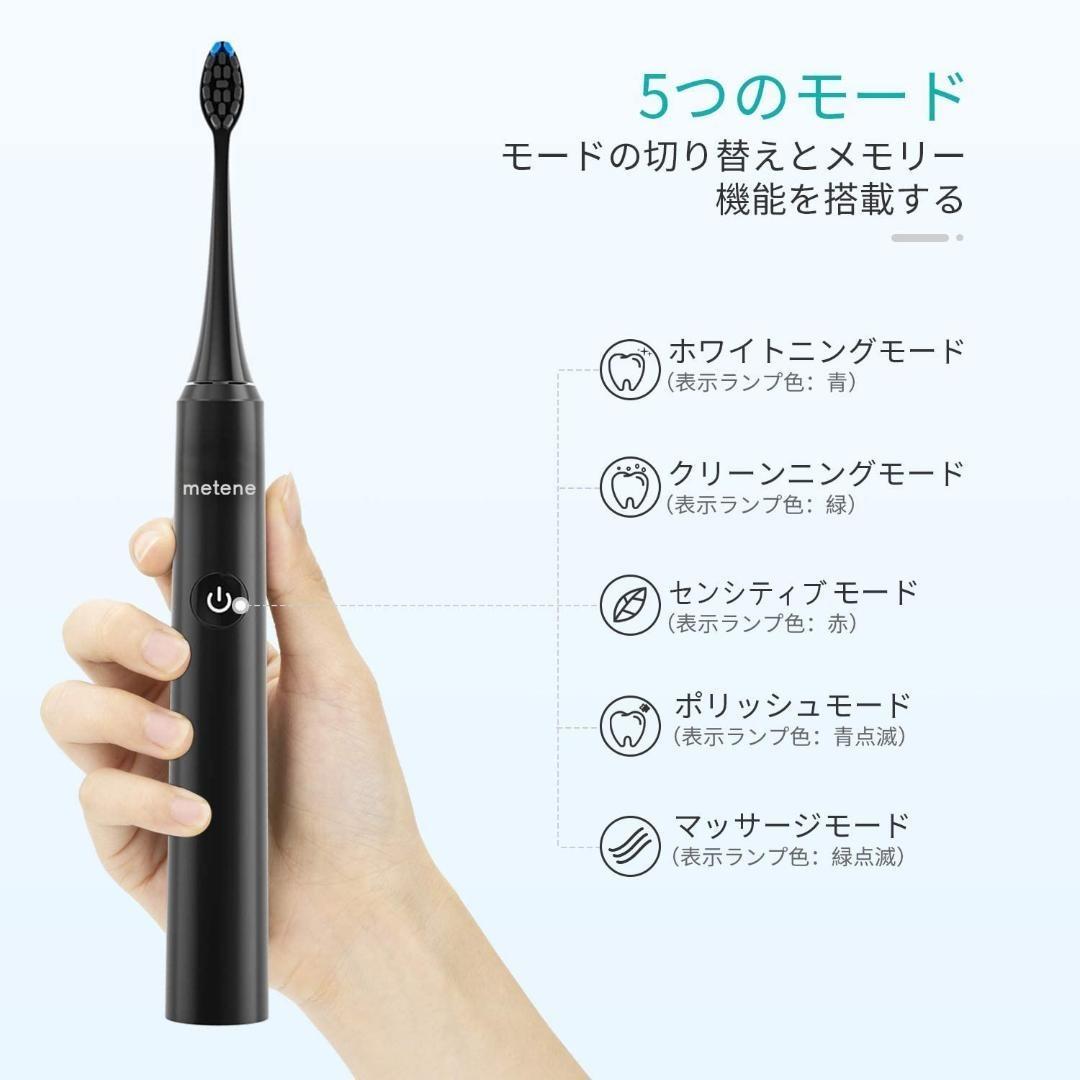電動歯ブラシ 音波歯ブラシ