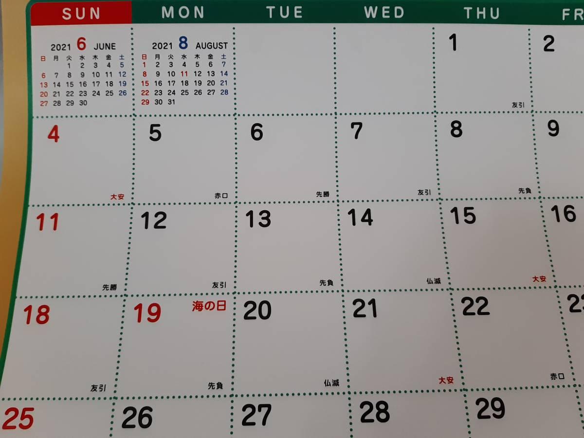 2021年 タマホーム Tama Home わくわくどうぶつ カレンダー 壁掛け 動物 メモ欄・六曜付 非売品 未使用  _画像5