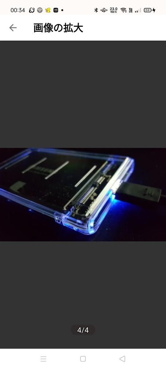 外付けポータルHDD500GB(HDD SEAGATE 7200RPM)