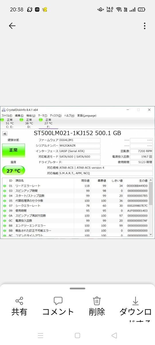 USB3.0外付けポータルHDD500GB(HDD 回転数7200RPM)