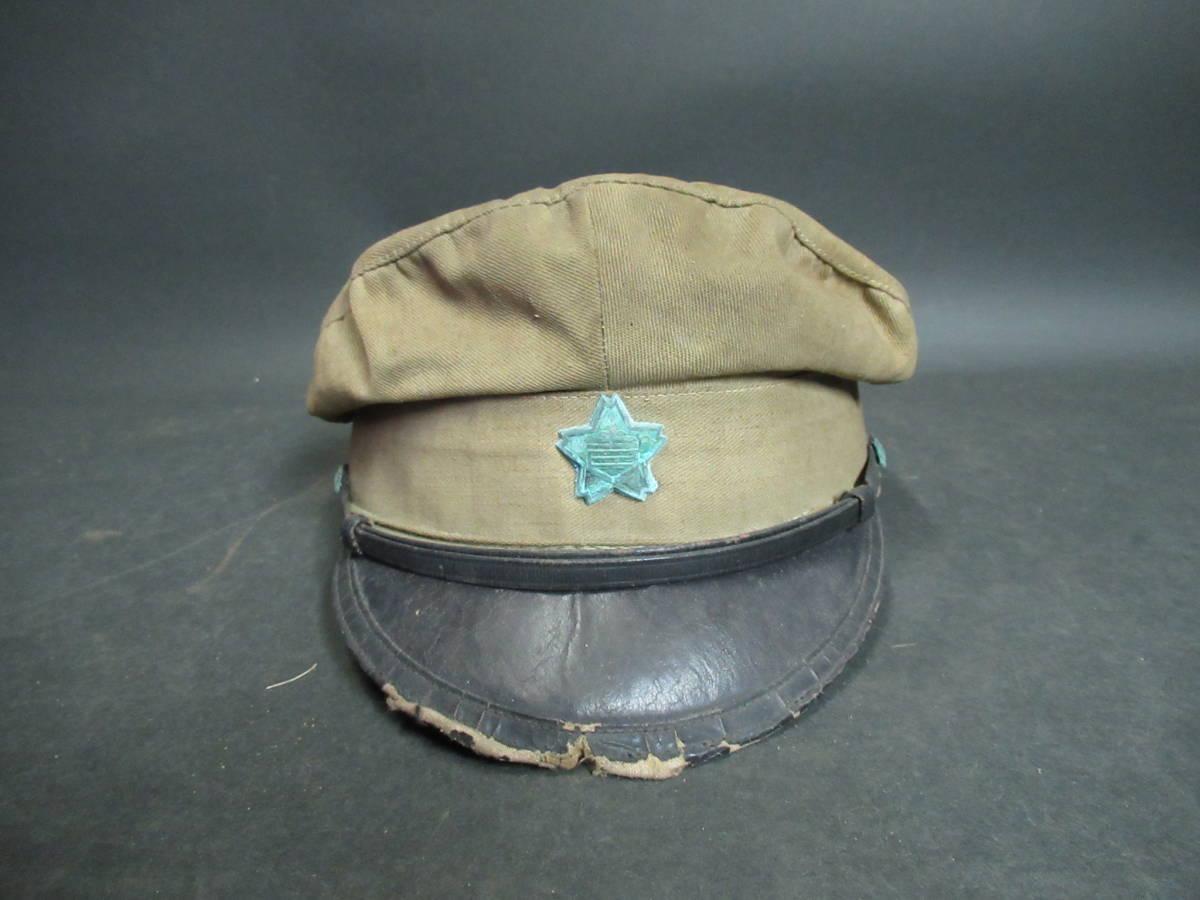 【広吉堂】大日本帝国 旧日本軍 国民帽 軍隊 帽子 当時物_画像1