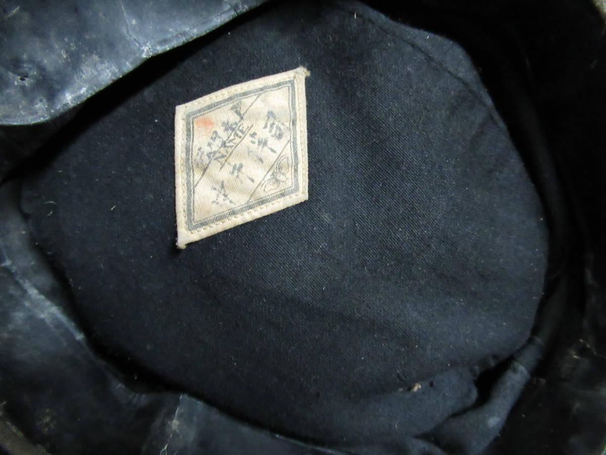 【広吉堂】大日本帝国 旧日本軍 国民帽 軍隊 帽子 当時物_画像10