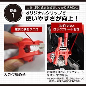 ■新品■ LJお買い得限定品 エーモン18-57メモリーバックアップ EV車・HV車・アイドリングストップ車対応 (_画像3