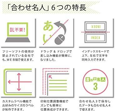 コクヨ ワープロラベル用紙 NEC A4 18面 20枚 タイ-2164N-W_画像7
