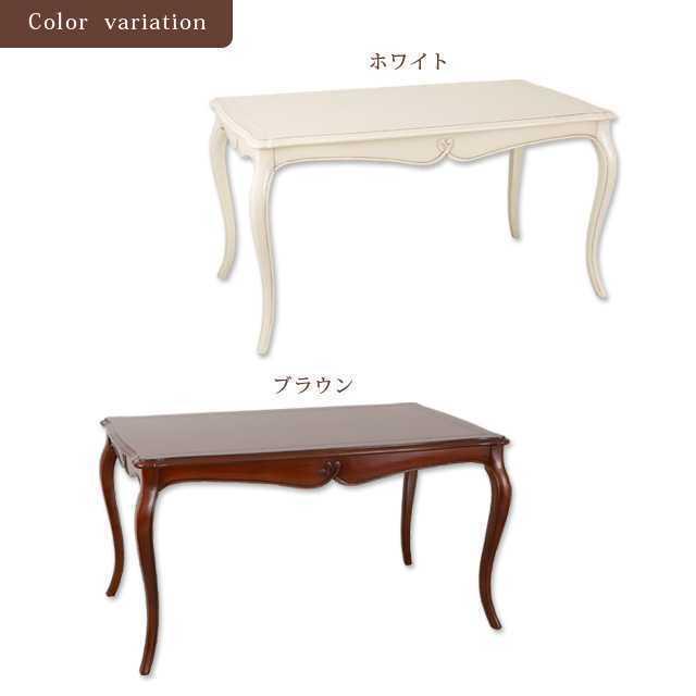ヴァーサ ダイニングテーブル140(ホワイト) ヴァーサ テーブル ダイニング 高級 猫脚 おしゃれ 送料無料_画像3