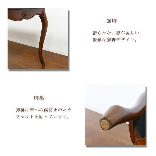 ヴァーサ ダイニングテーブル140(ホワイト) ヴァーサ テーブル ダイニング 高級 猫脚 おしゃれ 送料無料_画像5