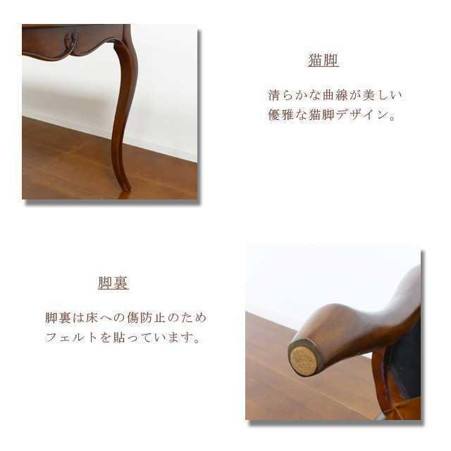 ヴァーサ ダイニングテーブル140(ホワイト) ヴァーサ テーブル ダイニング 高級 感艶 猫脚 送料無料_画像5