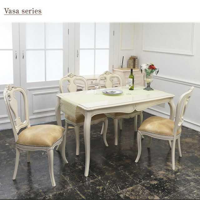 ヴァーサ ダイニングテーブル140(ホワイト) ヴァーサ テーブル ダイニング 高級 感艶 猫脚 送料無料_画像1