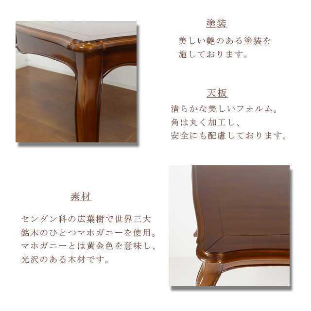 ヴァーサ ダイニングテーブル140(ホワイト) ヴァーサ テーブル ダイニング 高級 感艶 猫脚 送料無料_画像4