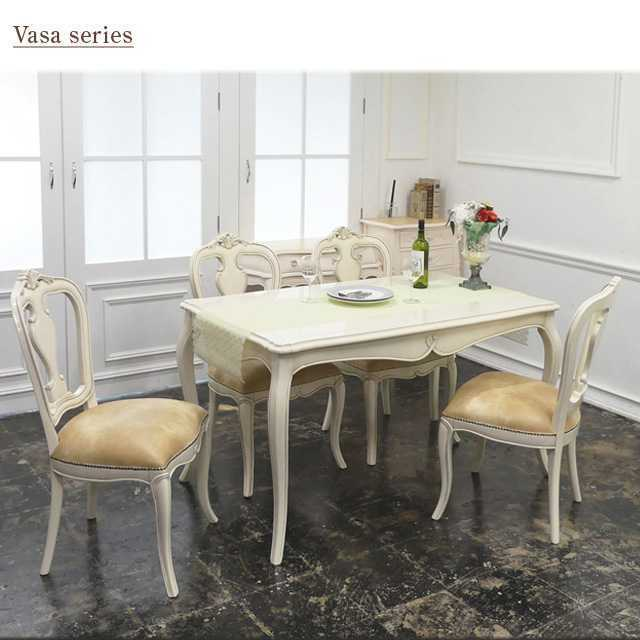 ヴァーサ ダイニングテーブル140(ホワイト) ヴァーサ テーブル ダイニング 高級 猫脚 送料無料_画像1