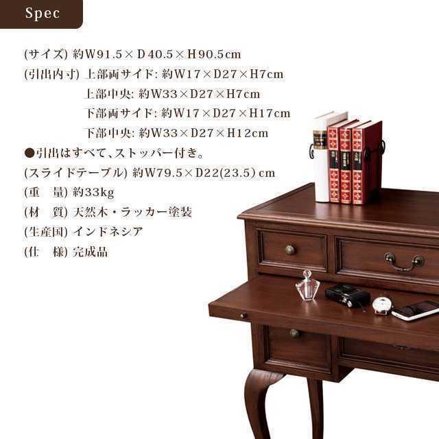 ウェール コンソールテーブルウェール アンティーク 高級感 木目 送料無料_画像4