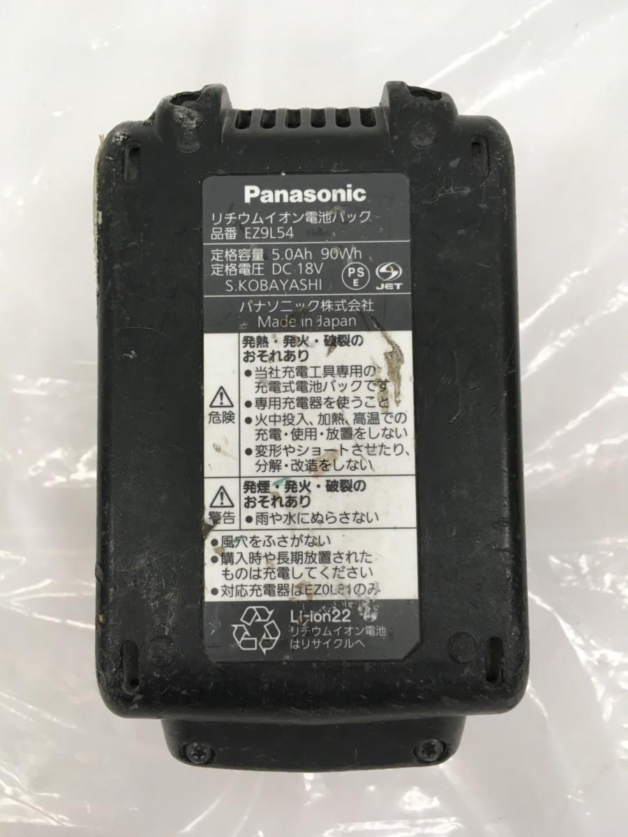 【中古品】Panasonic 18V5.0Ahリチウムイオン電池パック EZ9L54 /IT9FM22G451U_画像6