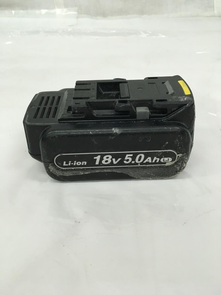 【中古品】Panasonic 18V5.0Ahリチウムイオン電池パック EZ9L54 /IT9FM22G451U_画像1
