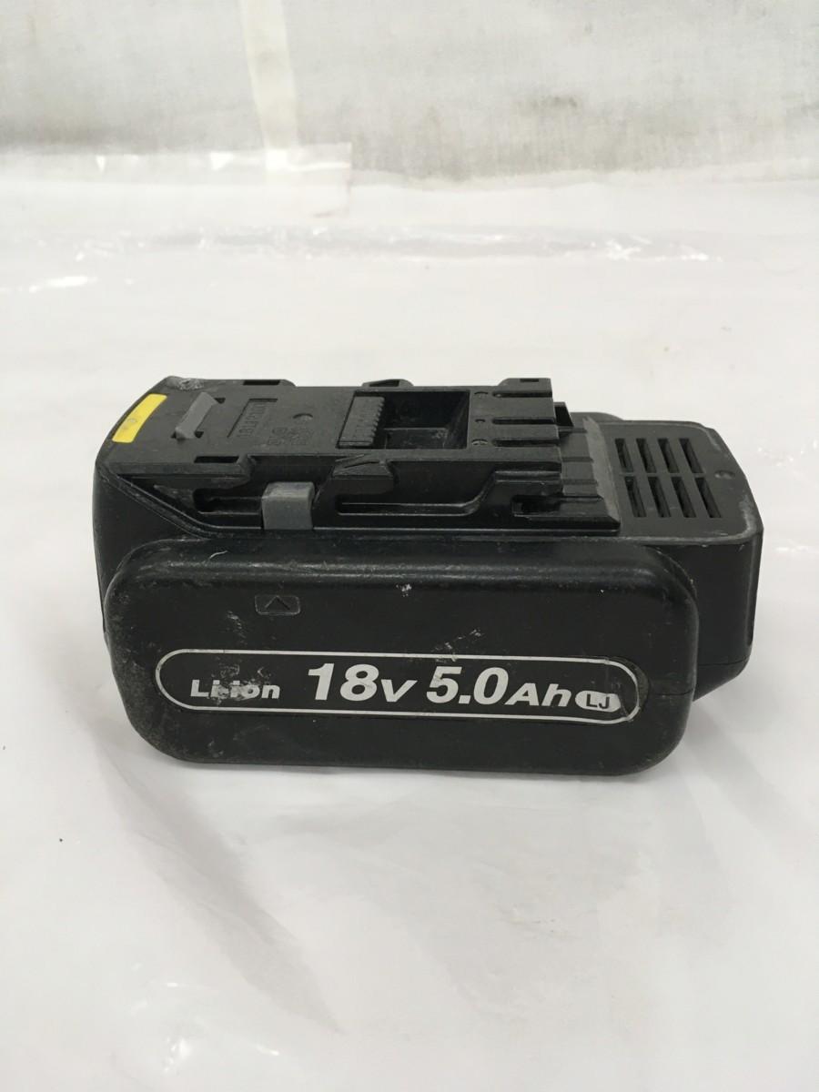 【中古品】Panasonic 18V5.0Ahリチウムイオン電池パック EZ9L54 /IT9FM22G451U_画像3