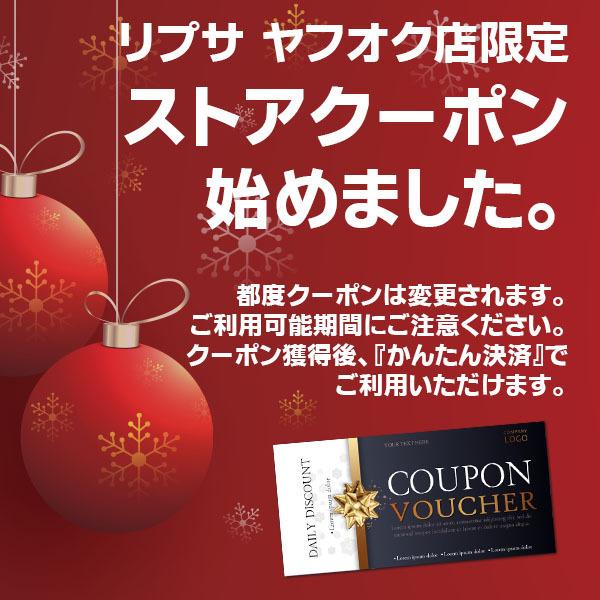 リプサ公式 1円開始 米ぬか凝縮サプリ 約1か月分×3袋 C-222-3 サプリメント サプリ 健康食品 ダイエット 送料200円_coupon