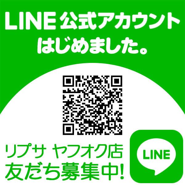 リプサ公式 1円開始 米ぬか凝縮サプリ 約1か月分×3袋 C-222-3 サプリメント サプリ 健康食品 ダイエット 送料200円_LINE