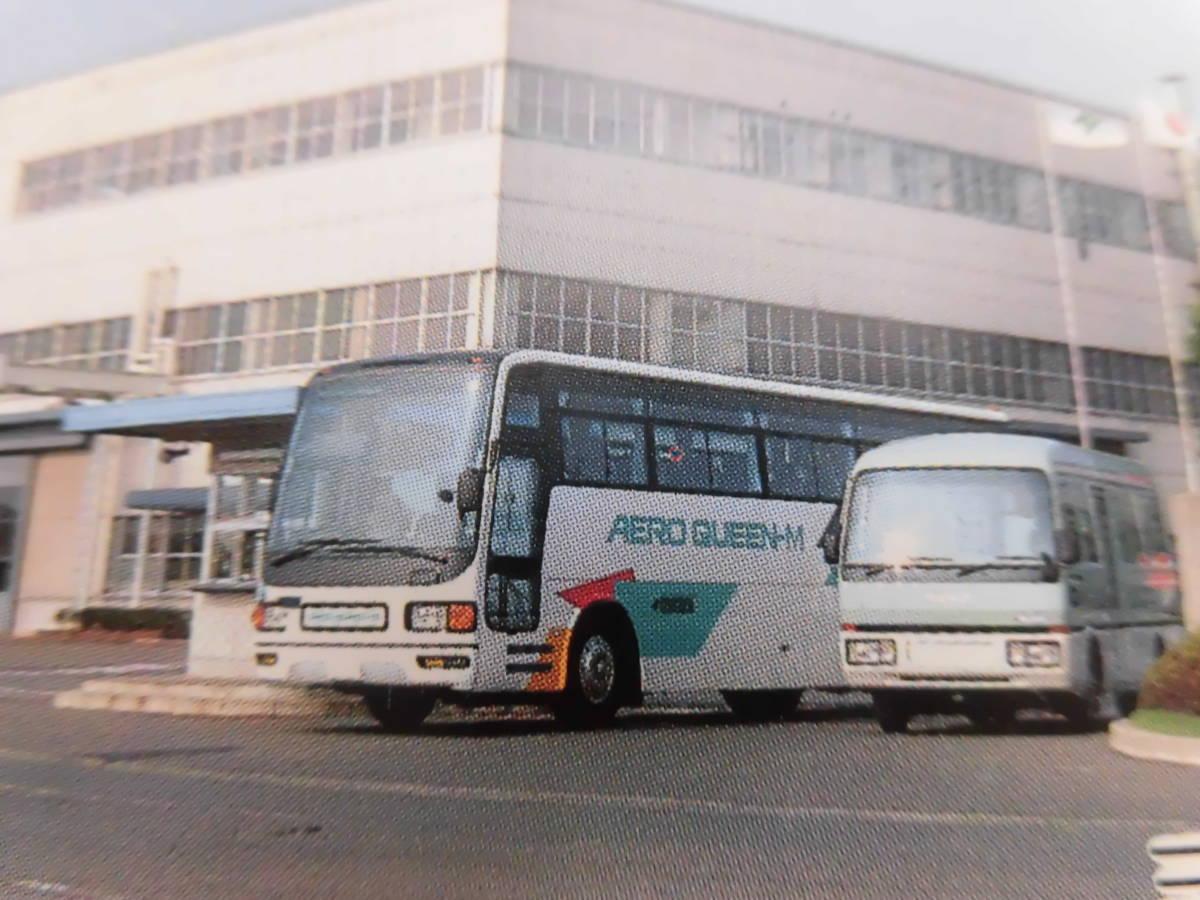 使用済み テレカ テレホンカード バス 三菱自動車工業 エアロバス生産 1万台達成記念 A18_画像2