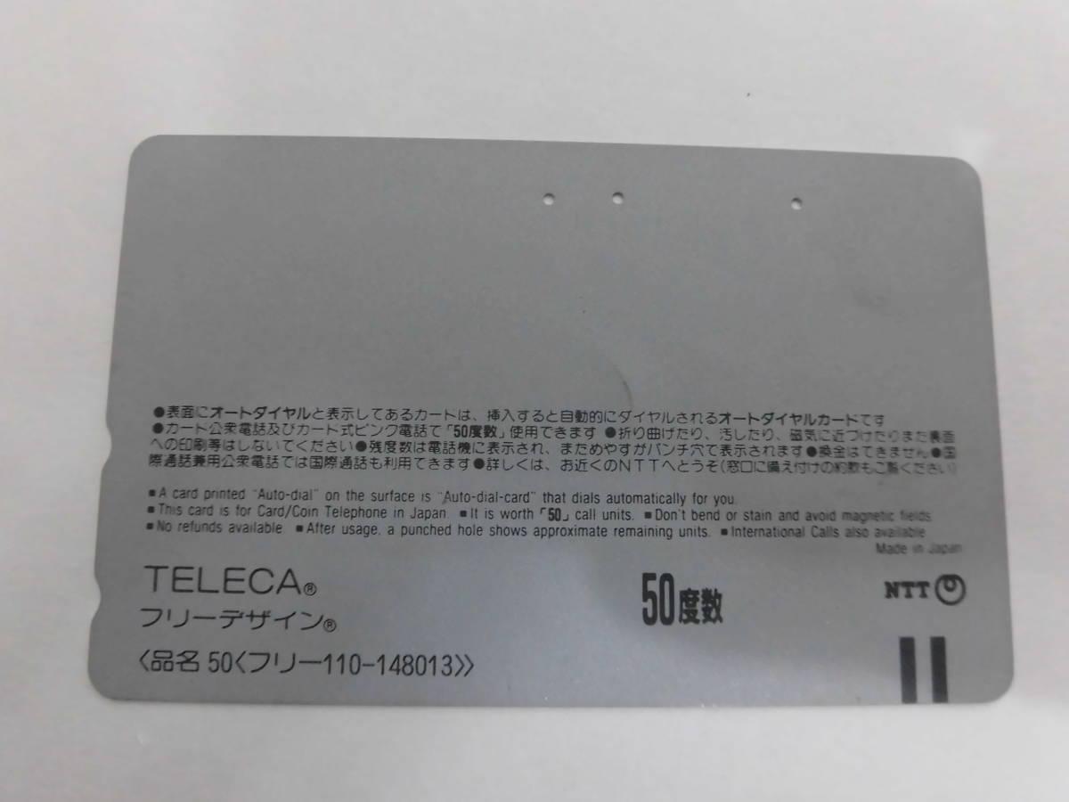 使用済み テレカ テレホンカード バス KEIKYU 京浜急行 りんどう号 A51_画像3