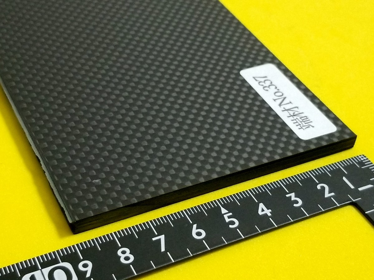 【訳あり品】端材No.337 厚み約5.0ミリ【CFRP素材】ドライカーボン・カーボン板