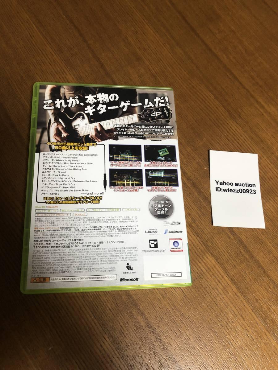 送料無料 Xbox360★ロックスミス ソフトのみ★used☆Rock smith☆import japan