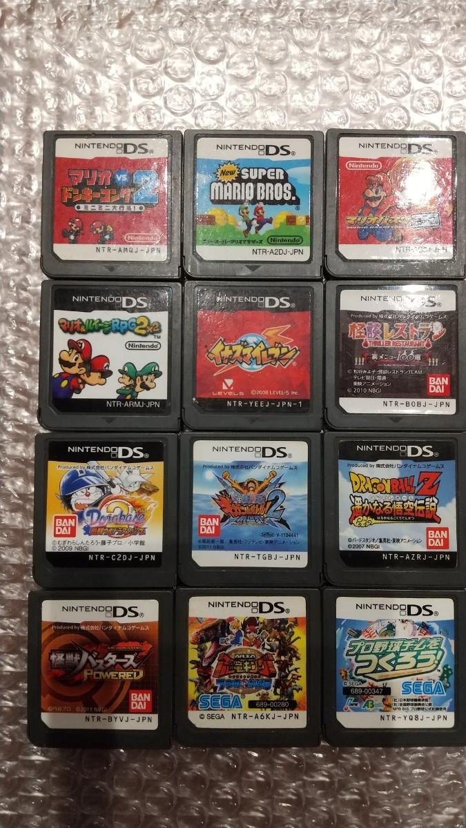 任天堂DSソフト12本 まとめ売り(ソフトのみ)