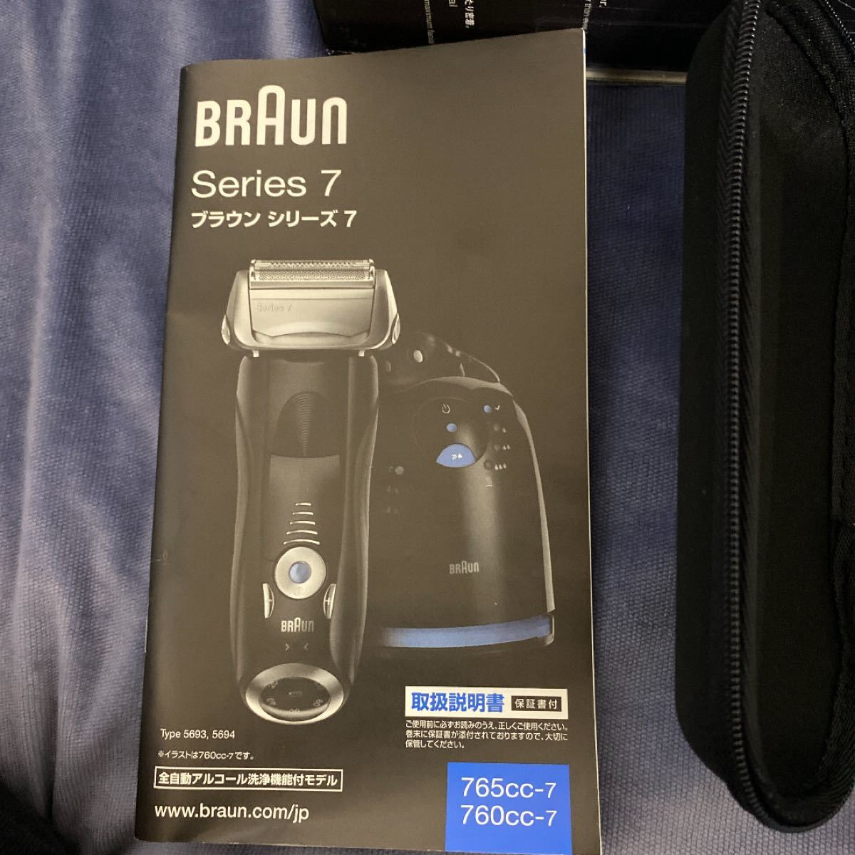 ブラウン BRAUN  シリーズ7 760CC-7-C 洗浄充電器付 3枚刃 海外対応可能 新品未使用