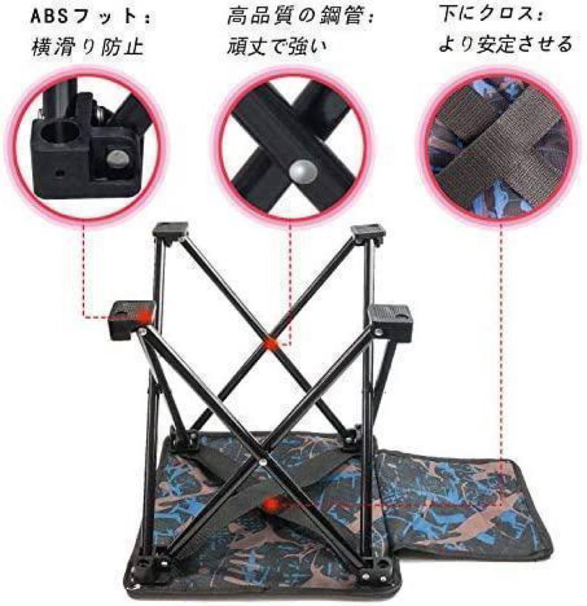 【持ち運びラクチン!】アウトドアチェア 折りたたみ椅子 コンパクト
