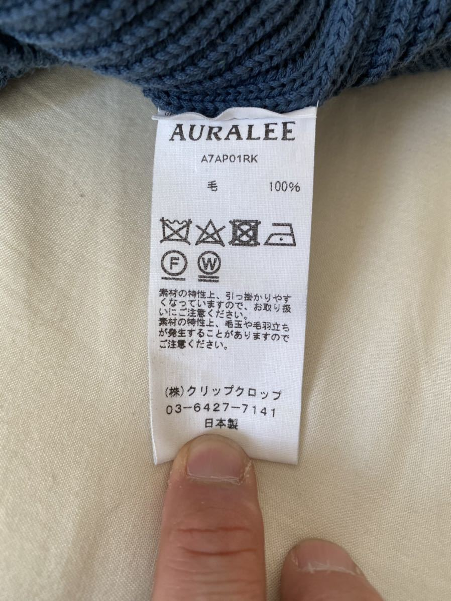 オーラリー AURALEE A7AP01RK SUPER FINE WOOL RIB KNIT スーパーファイン リブ ニット ブルー系 サイズ表記4 送料込み