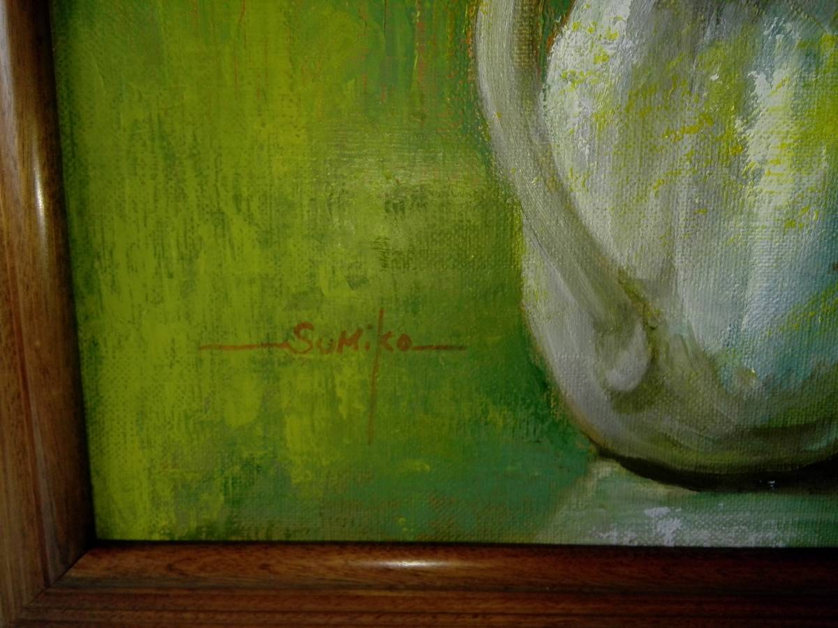 油絵油彩画 油絵 【水仙】 ガラス額入り 43,3cmx52,5cm_画像6