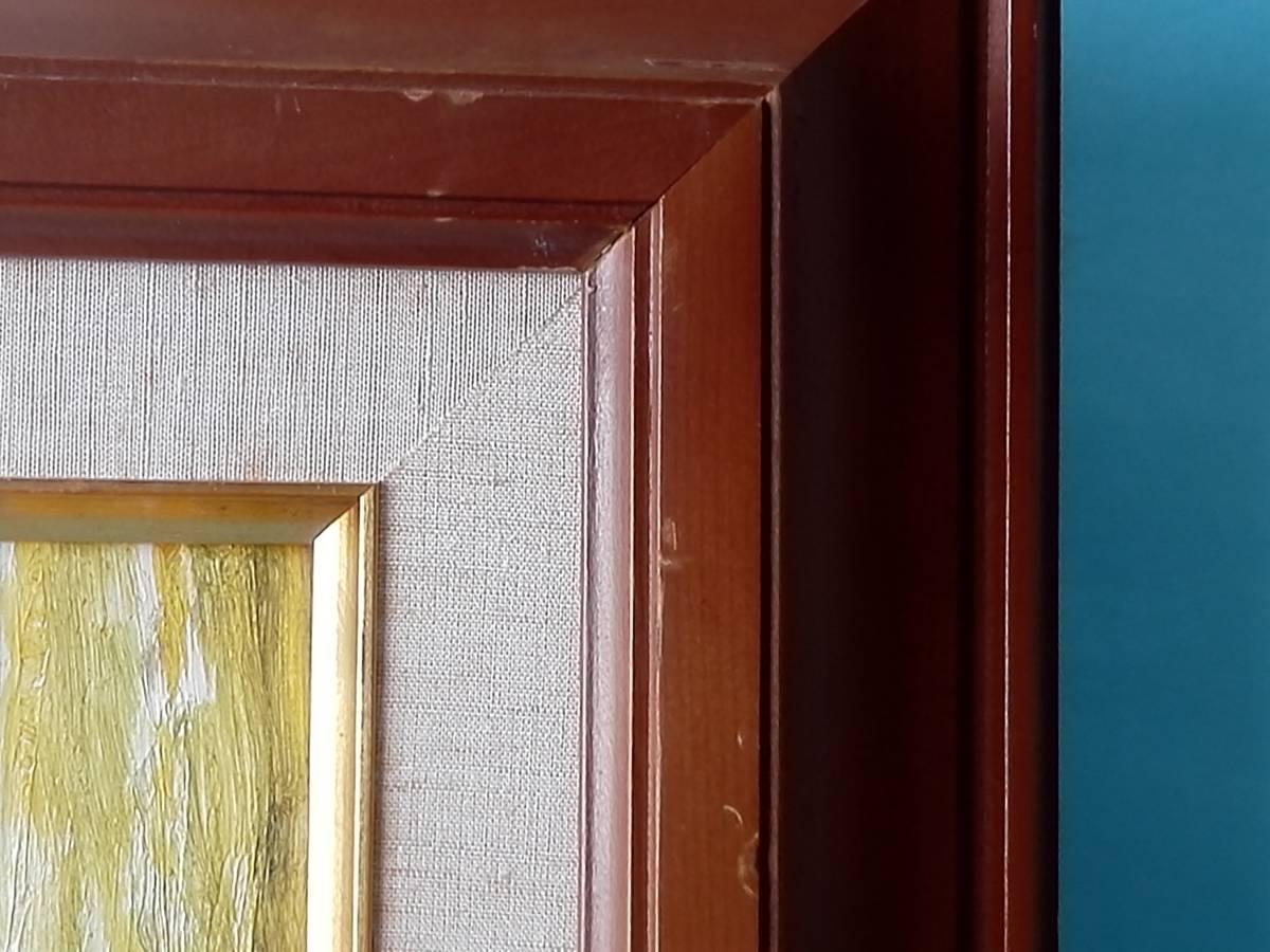 油絵油彩画 絵画 花 ガラス額入り  49,8cmⅹ59cm_画像5