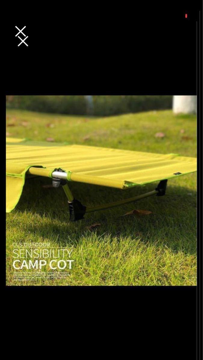キャンプベッド コット アウトドア ローコット ソロキャンプ