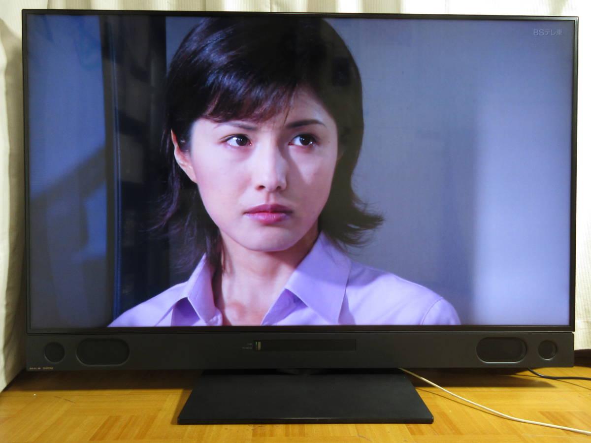 三菱 REAL LCD-A58XS1000 [58インチ] 展示品 新4K放送チューナー内蔵の4K液晶テレビ XO_画像3