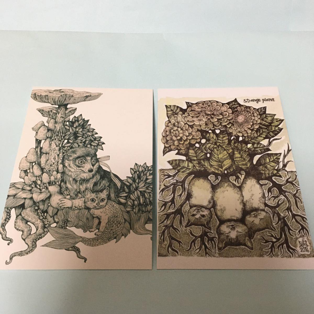 ヒグチユウコ ポストカード GUSTAVE_画像1