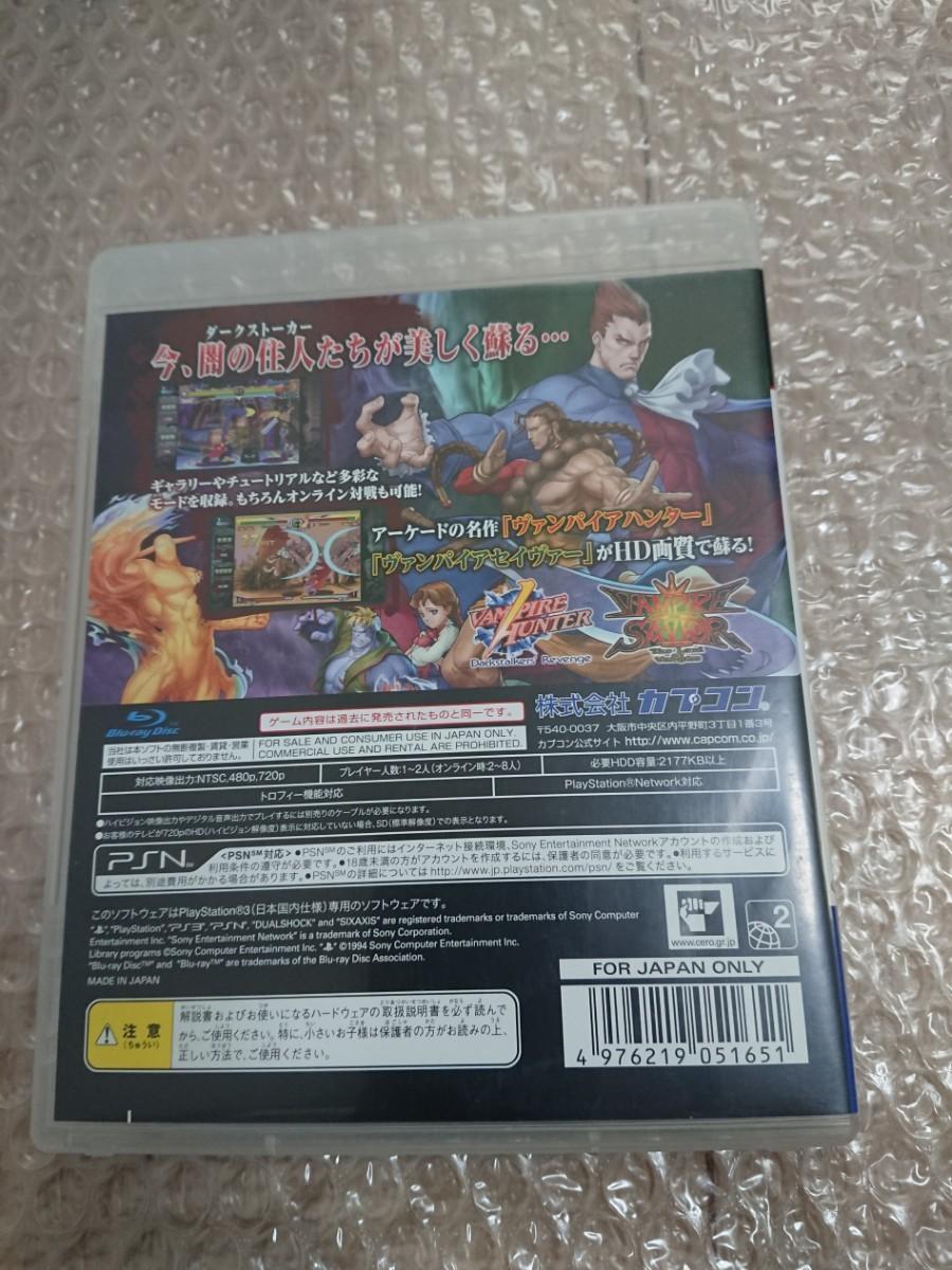 PS3 ヴァンパイア リザレクション カプコン