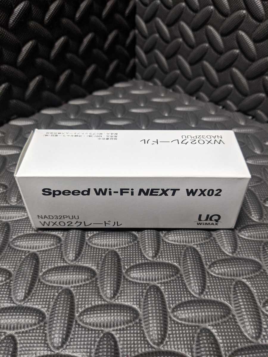 WiMAX2+ Speed Wi-Fi NEXT WX02 NAD32PUU クレードル_画像3
