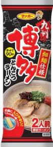 大人気  九州博多 博多豚骨ラーメン   細麺 うまかぞー  全国送料無料 ポイント消化  クーポン消化 _画像2